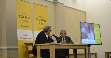 Adrian Zecha and Sir David Tang