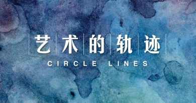 CIRCLE LINES EXHIBITION POSTER