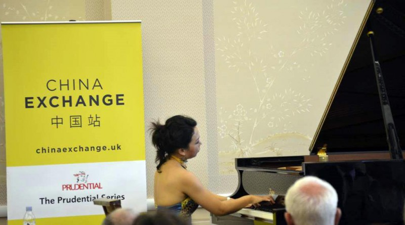 Di Xiao performs at China Exchange