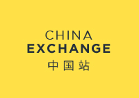 China Exchange Logo