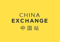 China Exchange Logo
