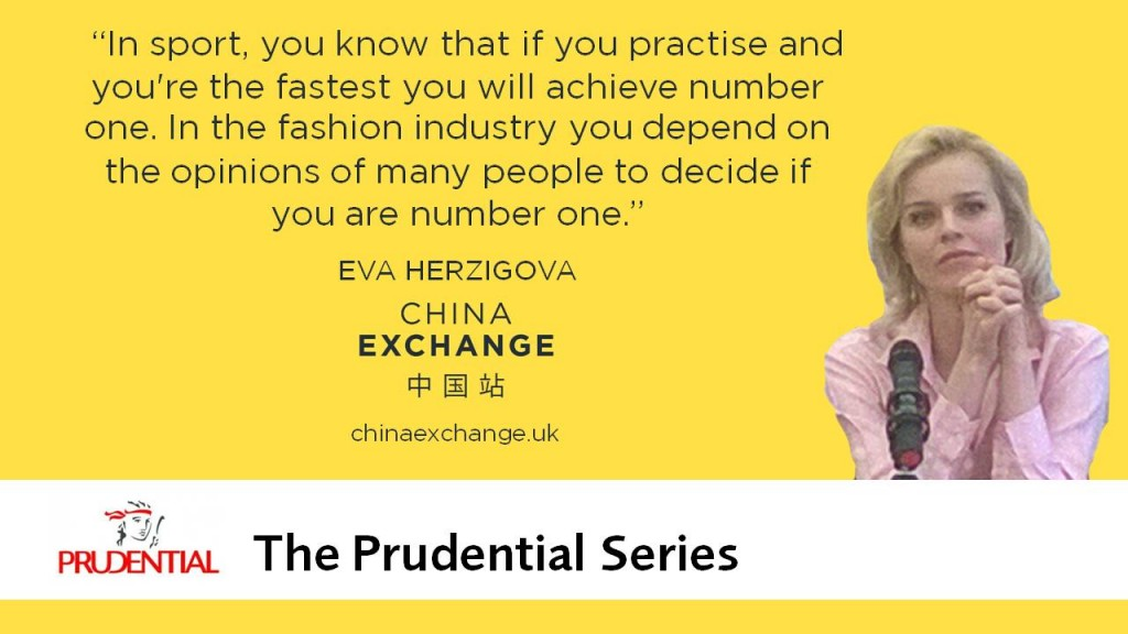 Eva Herzigova quote: In sport, you know that if you practise and you're the fastest you will achieve number one. In the fashion industry you depend on the opinions of many people to decide if you are number one.