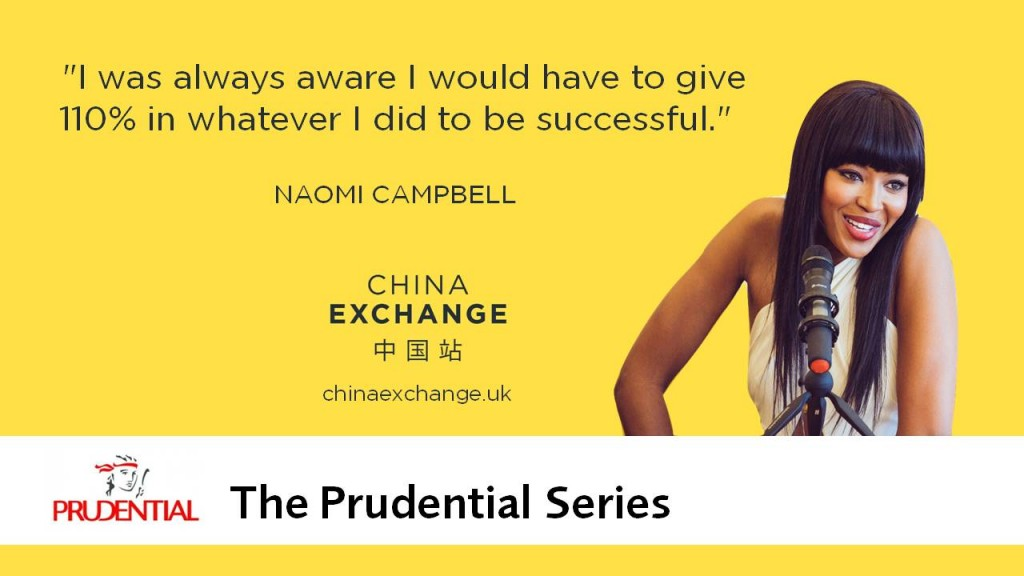 "Naomi Cambell Quote ""I was always aware I would have to give 110% in whatever I did to be successful"""