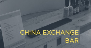 CHINA EXCHANGE BAR