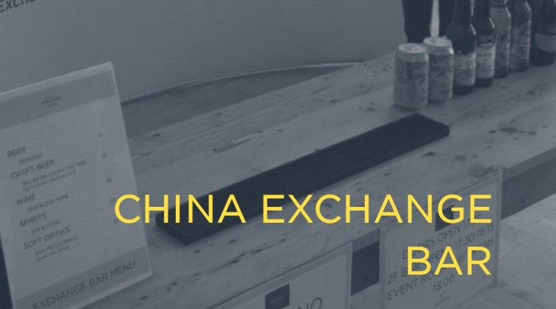 CHINA EXCHANGE BAR