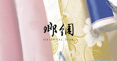 Oriental Silk