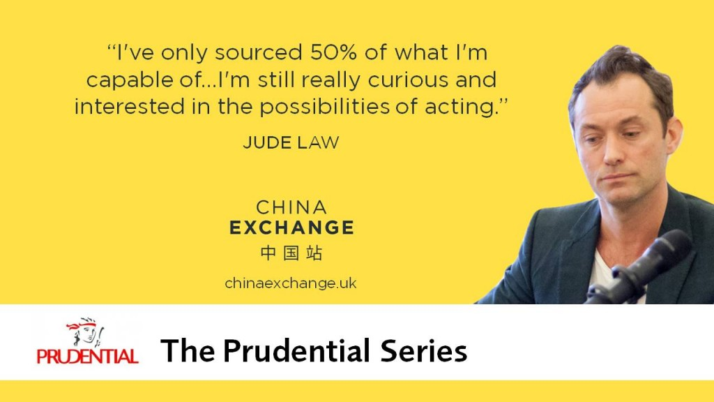 Jude Law Quote - I've only sourced 50% of what I'm capable of...I'm still really curious and interested in the possibilities of acting.