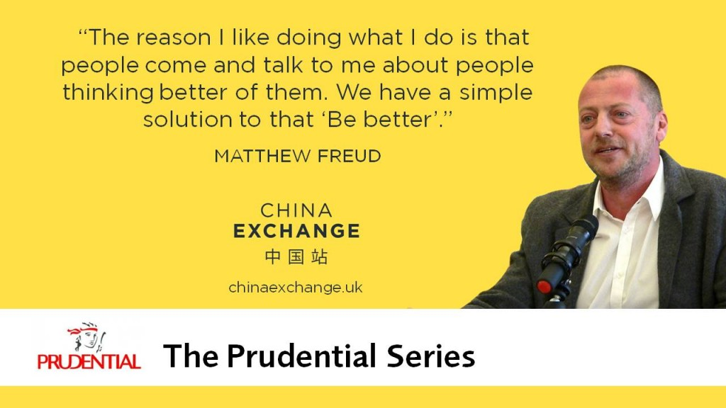 "Matthew Freud quote: The reason I like doing what I do is that people come and talk to me about people thinking better of them. We have a simple solution to that ""Be better""."