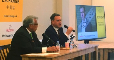 Niall Ferguson at China Exchange