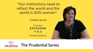 Pull Quote Slide - Cherie Blair