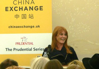Sarah Ferguson, Duchess of York Event Photo