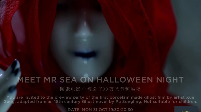 mr-sea-preview-online-flyer