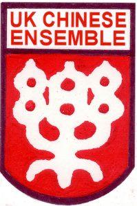 UKCE logo 1