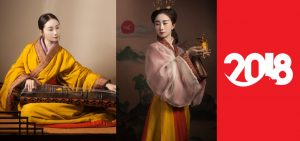 2018 CNY website templates hanfu