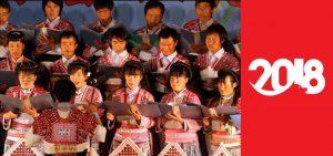 2018 CNY website templates farmer's choir