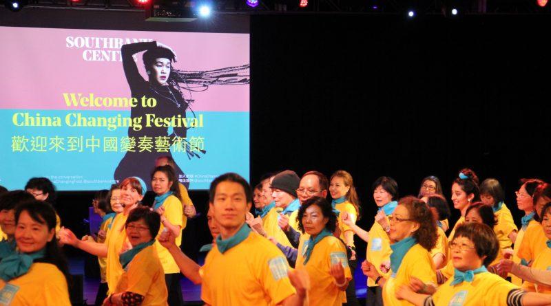 Guangchang Wu dancers and instructors performing at South Bank, China Changing Festival