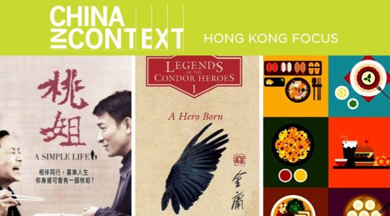 Hong Kong Focus