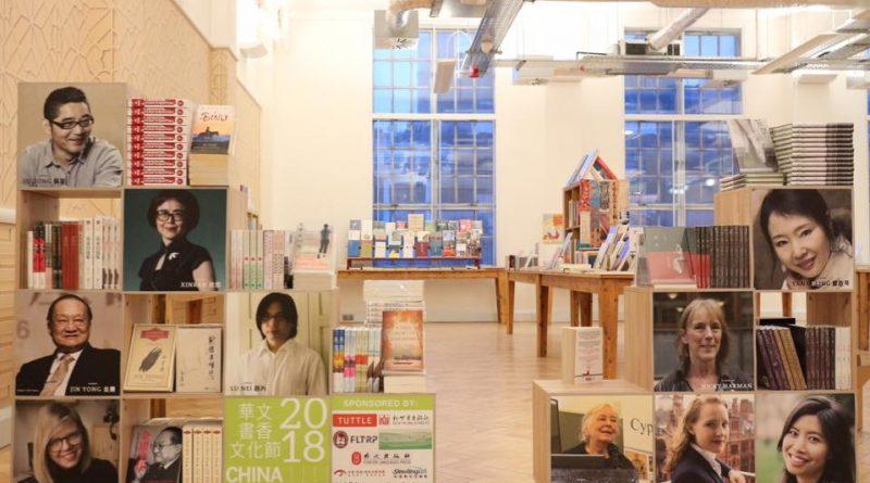 China in Context Book Fair